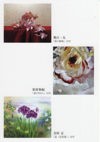 6.近鉄奈良